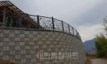 경북 군위 전원주택 울타리